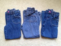 Girl 6 Jeans - 2 Pairs left in Bolingbrook, Illinois