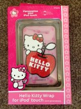 Hello Kitty iPod Touch cover 2nd Generation in Las Vegas, Nevada
