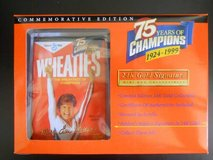 Mary Lou Retton - Mini Wheaties Box - 24K Gold Autograph ~ Gymnastics in Brookfield, Wisconsin