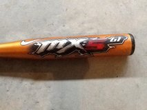 Nike MX:5 GT Aluminum Bat in Camp Lejeune, North Carolina