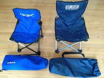 Kids Lawn Camping Chairs & Bags in Naperville, Illinois